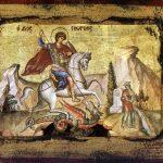День святого Георгия Победоносца 2018: житие, почитание, молитва