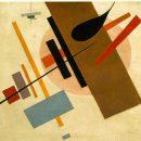 Картина Малевича ушла с молотка на аукционе Christie's за 85 млн долларов