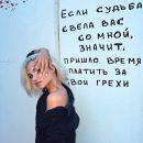 Алеся Кафельникова призналась в чувствах к известному рэперу Фараону