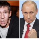 Алексей Панин назвал Россию