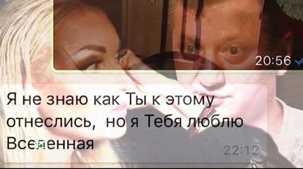 Волочкова рассказала всю правду о самопровозглашенной жертве домогательств