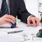 Легализация документов и легализация перевода