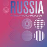 Российская косметика будет представлена на международной выставке BeautyWorld Middle East Dubai 2018