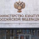 Минкульт опроверг заявления СМИ о переносе зарубежных премьер в декабре-январе