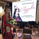 Ольга Сумская примерила легендарний образ