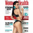 Будущая супруга Криштиану Роналду показала крепкий тыл на обложке спортивного журнала