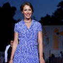 Ксения Собчак намекнула на вторую беременность