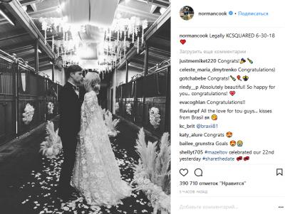 Звезда культового сериала вышла замуж