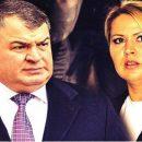 Андрей Малахов: Сердюков и Васильева поженились