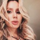 Украинская певица похвасталась очередной наградой из России