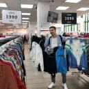 Дима Билан килограммами скупает одежду в секонд-хендах