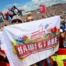 Три российские панк-группы отказались выступать на «Нашествии» из-за Минобороны