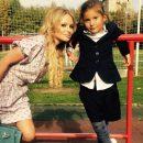 Дана Борисова разоблачила фейковую новость о воссоединении с дочерью