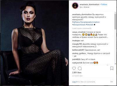 Известная украинская певица поразила