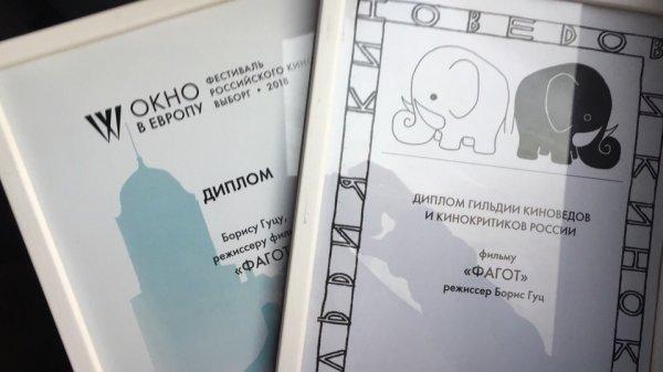 Снявший на iPhone фильм режиссер из Омска получил награды фестиваля «Окно в Европу»
