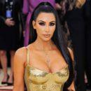 Не узнать: Ким Кардашьян показала, как выглядела в школе