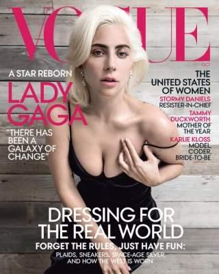 Леди Гага поделилась страшной историей из жизни