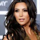 Красотка на миллион: Ким Кардашьян удивила необычным нарядом
