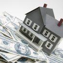 Кредиты под недвижимость в Астане