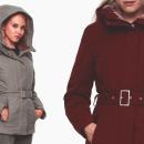 Стильные куртки на любой случай от Bask