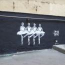 В Санкт-Петербурге нарисовали граффити в честь инаугурации Путина
