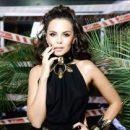 Украинская поп-звезда устроила