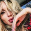 Украинская поп-звезда похвасталась гастролями в России
