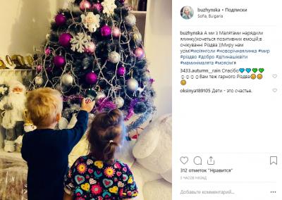 Украинская певица похвасталась подросшими детьми