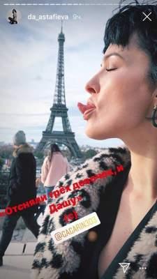 Даша Астафьева показала, чем занималась в Париже