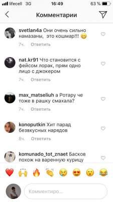 Поклонники Ани Лорак снова раскритиковали артистку