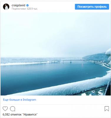 В Киев прилетел певец с мировым именем