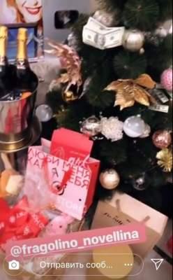 Леся Никитюк похвасталась подарками под елку