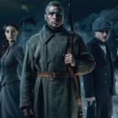 В Киеве состоялась премьера исторического фильма