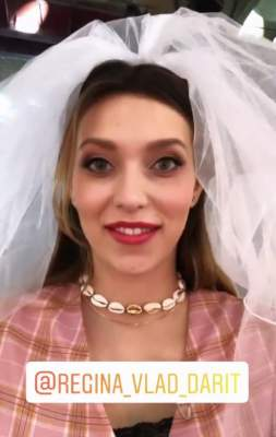 Украинская ведущая заинтриговала снимком в фате