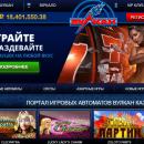Расширенные возможности игровых слотов в казино Вулкан