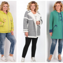 Большой выбор курток для полных женщин
