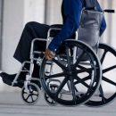 Товары для пожилых людей и инвалидов купить