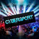 Как не допускать ошибок в прогнозах на киберспорт и постоянно выигрывать