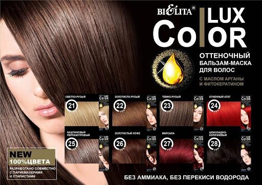 ColorLux– деликатная краска для волос